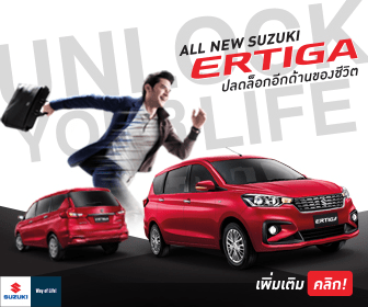 ERTIGA 2019 / Suzuki Motor (Thailand) Co., Ltd.