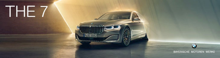 BMW 7 Series : The Sedan of the luxury class | BMW.co.th